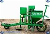 photos of Potato Seeder