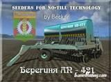 Seeders Combines images