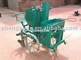Seeders Farm Machinery pictures